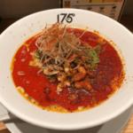 美しい冷やし担々麺が美味い!「175°DENO担担麺」神田北口店