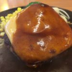 いつもお世話になっています 大井町の「ハンバーグダイナー マル」