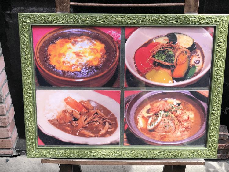 京橋 3丁目のカレー屋さん店頭にあったカレーの写真