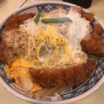 【有楽町交通会館】50年以上の歴史がある大人気店「あけぼの」で名物のかつ丼