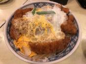 有楽町 とんかつあけぼののかつ丼の写真
