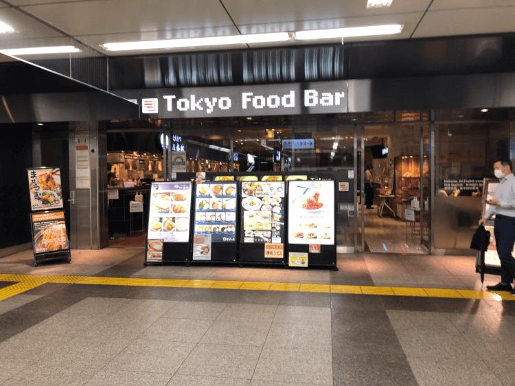 Tokyo Food Bar秋葉原の店頭