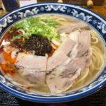 【蘭州牛肉麺】話題の蘭州牛肉麺に初挑戦!「馬記」 御徒町