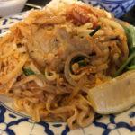 東京の【タイ料理】の代名詞 1985年創業の老舗 新宿「バンタイ」