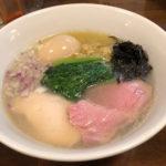 「クラム&ボニート 貝節麺ライク」方南町 貝と鰹節のWスープが絶品!