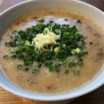 【本格的香港粥】美しく美味しいお粥「カユデロワ」CAYU des ROIS 錦糸町