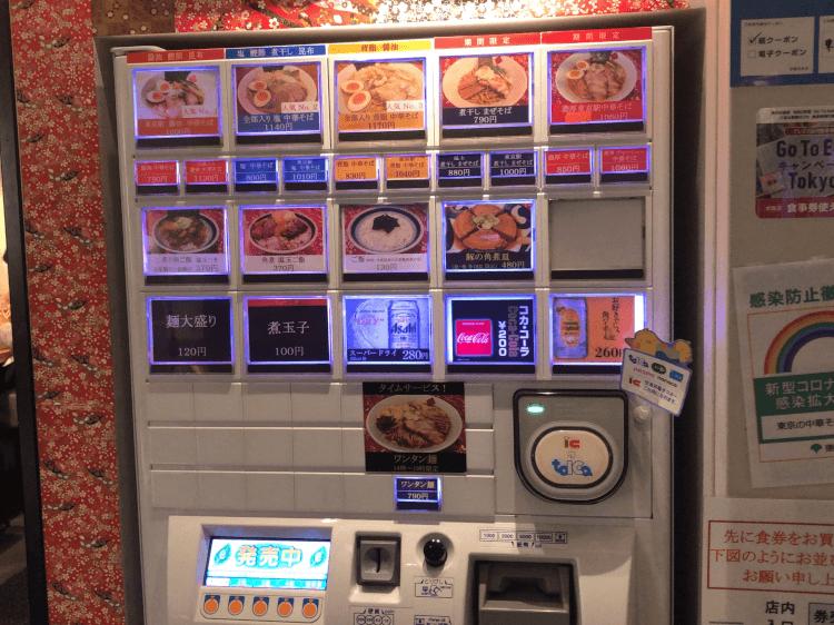 東京の中華そばちよがみの券売機
