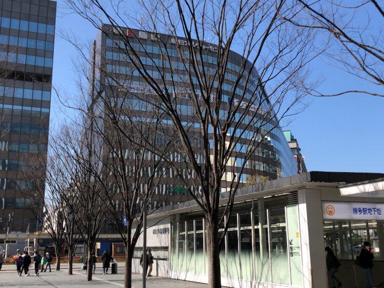 福岡駅前 朝日ビルの写真