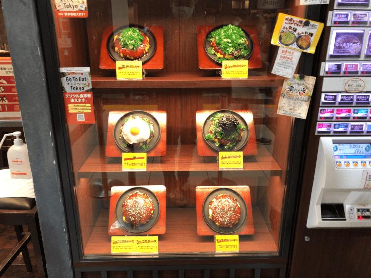 電光石火 東京駅店店頭に並べられた食品サンプル