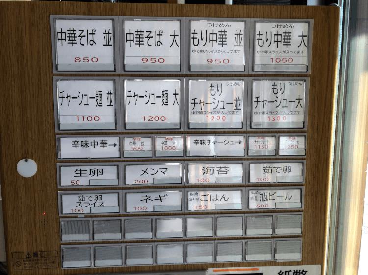 えっちゃんラーメン。田町店の券売機