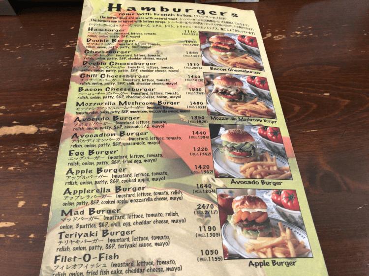 ファイヤーハウスのハンバーガーのメニュー