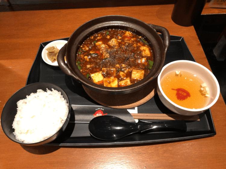 麻婆火鍋豆腐定食@ファイヤーホール4000 虎ノ門ヒルズ