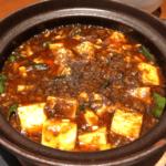 麻婆豆腐が最高に美味しい!「ファイヤーホール4000」が虎ノ門ヒルズにもオープン!