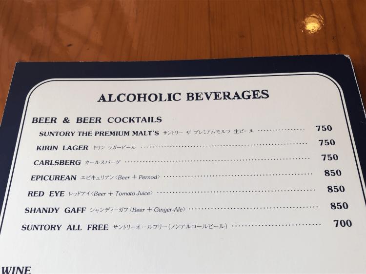 7025 フランクリン・アベニューのビールメニュー