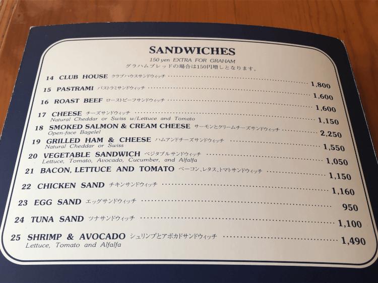 7025 フランクリン・アベニューのサンドイッチメニュー