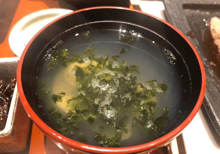 味噌汁@肉割烹 吟次郎 品川