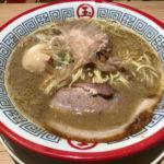 「東京煮干しラーメン 玉」東京駅ラーメンストリート 本枯節!を使ったスープが美味しい
