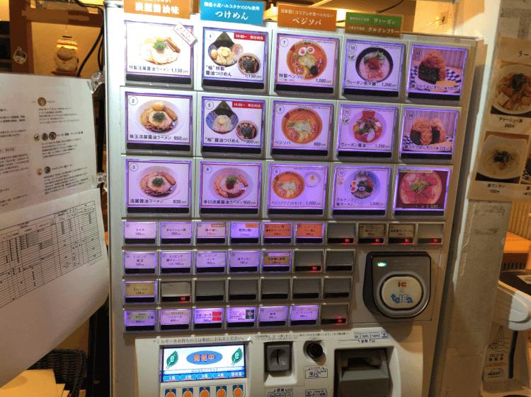 東京ラーメンストリート ソラノイロニッポンの券売機