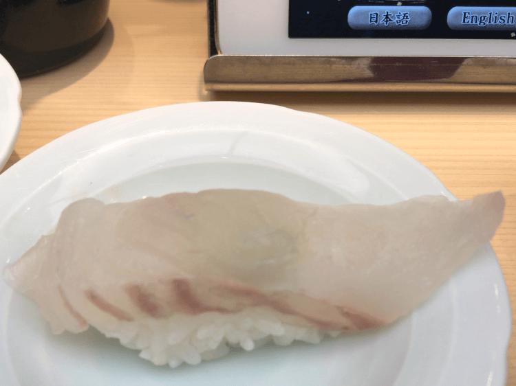 ひらめ@まるかつ水産 虎ノ門ヒルズ店