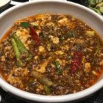 【麻婆豆腐】が美味しい!四川飯店元料理長が始めた店「覇王」神田