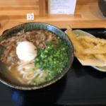 神田「はし田たい吉」東京No.1博多うどん 柔らかくなめらかな食感が最高!