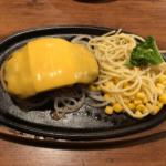 秋葉原「ヒーローズ」デカ盛り1ポンドステーキの有名店で美味しいハンバーグ