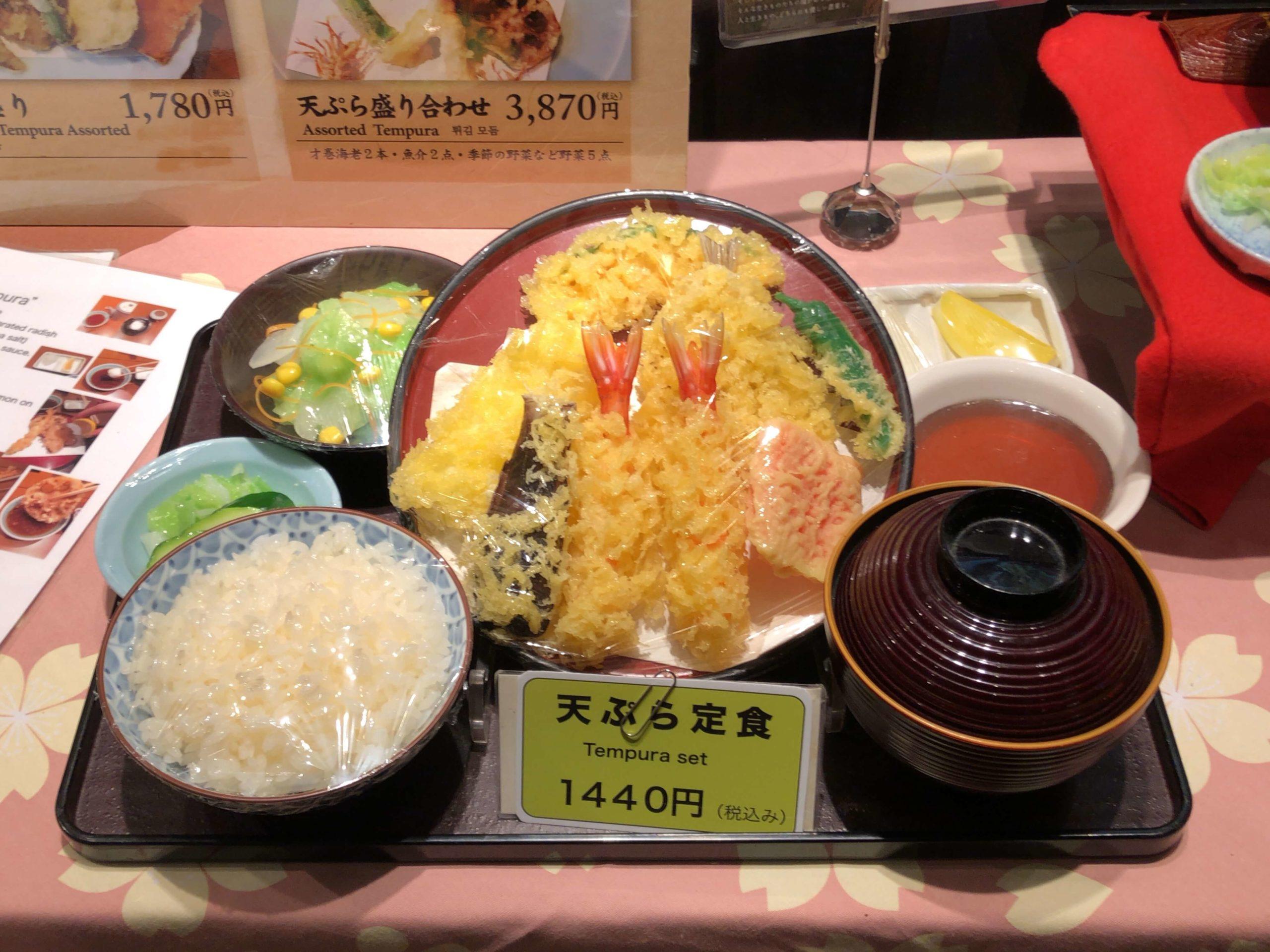 秋葉原「天ぷらひさご」天ぷら定食の写真