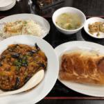 【元祖羽つき餃子】蒲田三大餃子の「歓迎」田町駅前店で麻婆ナス丼ランチ