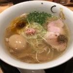 【ミシュラン一つ星ラーメン】蛤スープが感動レベルの美味しさ!「金色不如帰」