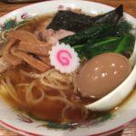 渡辺樹庵さんプロデュースの 神保町「可以」で生姜醤油ラーメン