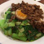 台湾料理の名店 御徒町の「新竹」で魯肉飯
