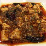 やはり秋葉原「雲林坊」の麻坊豆腐は格別に美味い!