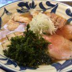 真面目すぎ!では? 淡路町「神田磯野」 で海鮮ワンタン麺醤油