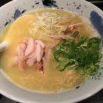黄金色のスープが美しい高田馬場の「鶏そば 三歩一」で濃厚鶏そば