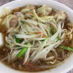 訪問回数200回以上!の渋谷「喜楽」で久々のもやしワンタン麺