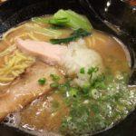 食べログで船橋1位の名店「三代目麺処まるは極 」で鶏白湯。スープが美味いね。