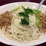 孤独のグルメ登場の池袋「中国家庭料理 楊 2号店」の汁なし担々麺が美味かった!