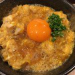 モーレツに感動する美味さ!銀座の「親子丼専門店 ○勝」