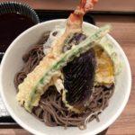 天ぷらの揚げ方も良いね!銀座の「そば 俺のだし」の海老と野菜天そば