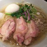 生姜がここまで美味くなれるのか!神田の「塩生姜らー麺専門店 マニッシュ」