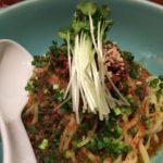 最近話題の 小川町「担々麺 辣椒漢」でプレミアム正宗担々麺