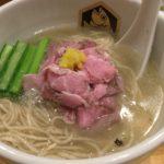 90分待ち!だけど錦糸町「真鯛らーめん 麺魚」は驚愕の美味しさ!