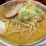 大井町「丸 中華そば」のみそラーメンは中華そばにほんのり味噌な感じ