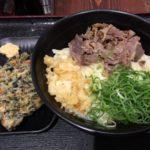 コシのある讃岐うどんが美味い! 新宿「讃岐うどん大使 東京麺通団」
