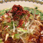 美味しい担々麺だがまだ安定してない?「雲林坊」の日本橋室町店