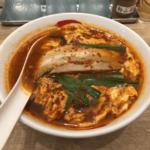 目黒「辛麺屋 一輪」こんにゃく麺可のオシャレな「ニュータンタンメン」