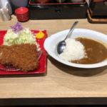 【東京No.1カツカレー】「とんかつ檍のカレー屋いっぺこっぺ」の2号店は大門