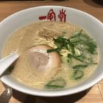 話題の「一風堂」五反田東口店でとんこつラーメン餃子ライスのランチ