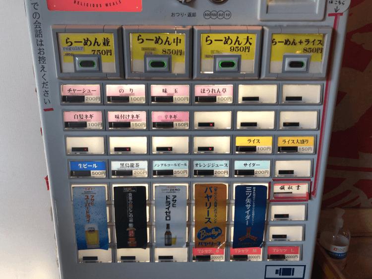 馬込 いずみ家の券売機