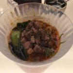 【渋谷パルコ】デカカップ麺?な器の絶品和牛担々麺「ジカセイ メンショウ」